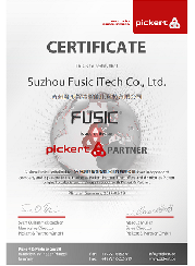 PICKERT & FUSIC PARTNER 证书